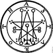 029-Seal-of-Astaroth-q100-1368x1372